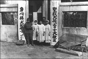 日本軍向け慰安所