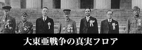 panel_daitoua