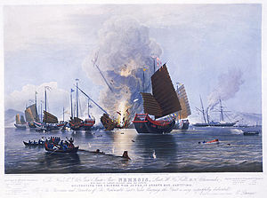 300px-Destroying_Chinese_war_junks,_by_E._Duncan_(1843)