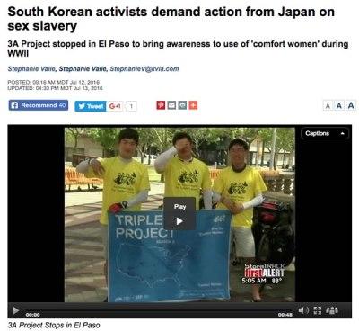 流れが変わったか!? 反日ゾンビの韓国人が、真実に気づいた韓国人にやり込められるという異例の事態が発生!