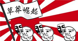 【祝】2ちゃんねらーあっぱれ!北朝鮮のラジオ放送の暗号を2ちゃんねらーが解読?