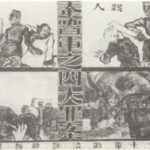 【速報】女性を差し出すのを拒否した神父を日本軍が殺害??中国様が新たな「ゆすりネタ」を出してきたぞ(`ハ´)