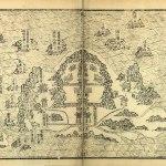 【速報】やはり尖閣は日本の領土だった!1819年に琉球王族が上陸 最古の記録か 政府が資料を新たに公開