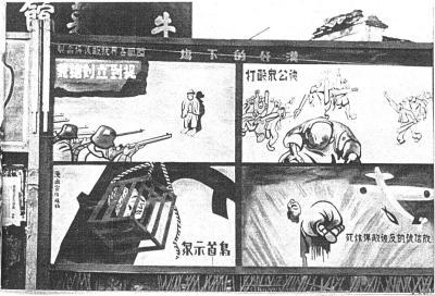 【拡散希望】「南京虐殺」という捏造話が隠蔽する中国軍の蛮行 その1 漢奸狩り