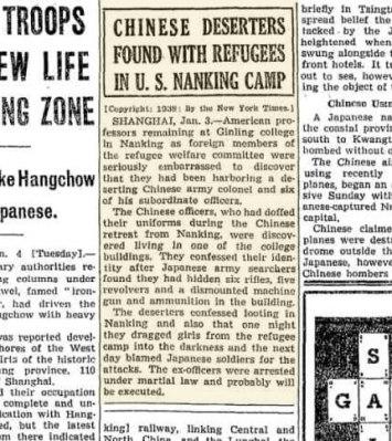【拡散希望】「南京虐殺」の裏に隠された中国軍の蛮行 その4 安全区内での中国兵による犯罪