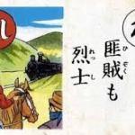 【???】韓国人学者曰く「歴史上日本軍と戦いらしい戦いをしたのはアメリカ軍と大韓帝国軍だけだった」