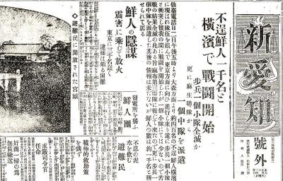 【速報】シバキ隊参上! 関東大震災慰霊祭が一時騒然