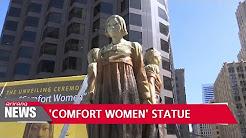 【歴史戦】サンフランシスコの慰安婦像設置をめぐって白熱する日韓のトークバトル その2