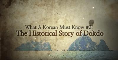 【海外の反応】「対馬も韓国領土だ!」「ヴァン・フリート特命報告書では‥」国民性の違いが際立つ竹島をめぐる日韓の議論