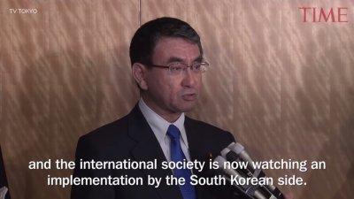 日韓はなんでこんなに憎しみあっているんだ? 慰安婦財団解散をめぐる海外の反応と議論