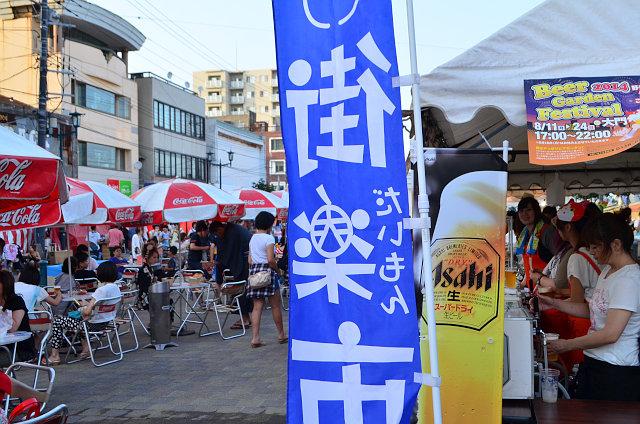大門ビアパークは8月1日(金)~5日(火)12:00~22:00の営業。