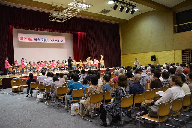 第20回函館市総合福祉センターまつり