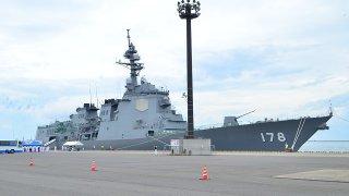 海上自衛隊護衛艦(イージス艦)「あしがら」一般公開レビュー