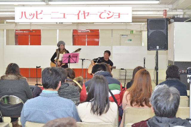 棒二森屋の新春イベント