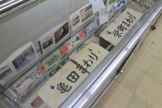 「函館の路面電車100年」写真展