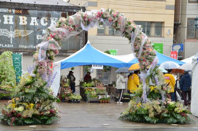 はこだて花と緑のフェスティバル2015
