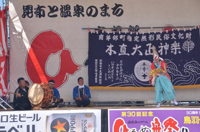 第30回記念 函館南かやべ ひろめ舟祭り
