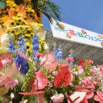 【6/27・28】はこだて花と緑のフェスティバル2015