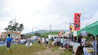 【8/23】きじひき高原まつり2015(北斗市)
