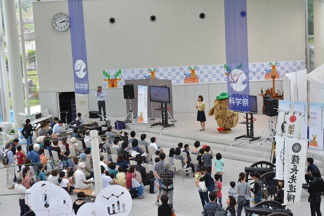はこだて国際科学祭2015