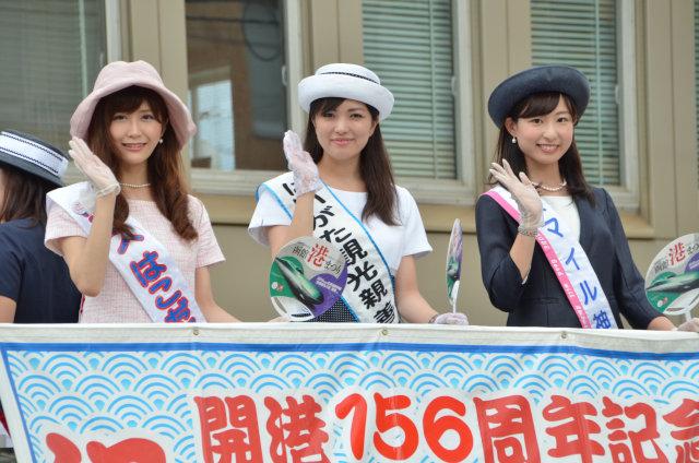 開港156周年記念函館港まつり