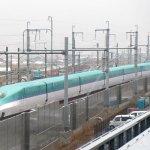 【12/28締切】北海道新幹線試乗会申込み受付開始
