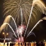 【どこから見るのがきれい?】函館海上冬花火(2016年写真集)