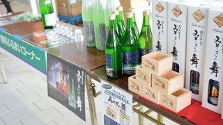 【2016/3/27終了】木古内町・新幹線開業イベント 写真集