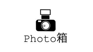 フリーカメラマンユニット「Photo箱」と提携しました