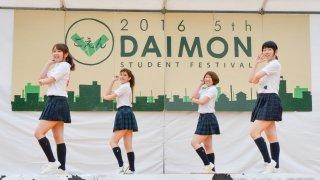 【2016/10/9】第54回函館短期大学大学祭(函短祭)