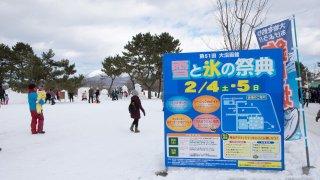 【レビュー】2017/2/4・5 第51回大沼函館雪と氷の祭典(七飯町)