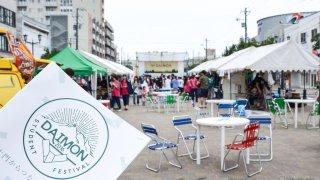 【2017/7/8・9】第6回大門合同学生祭