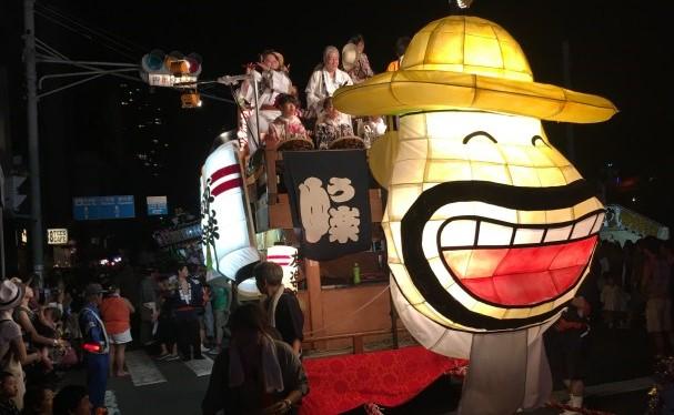 Atami Summer Festival
