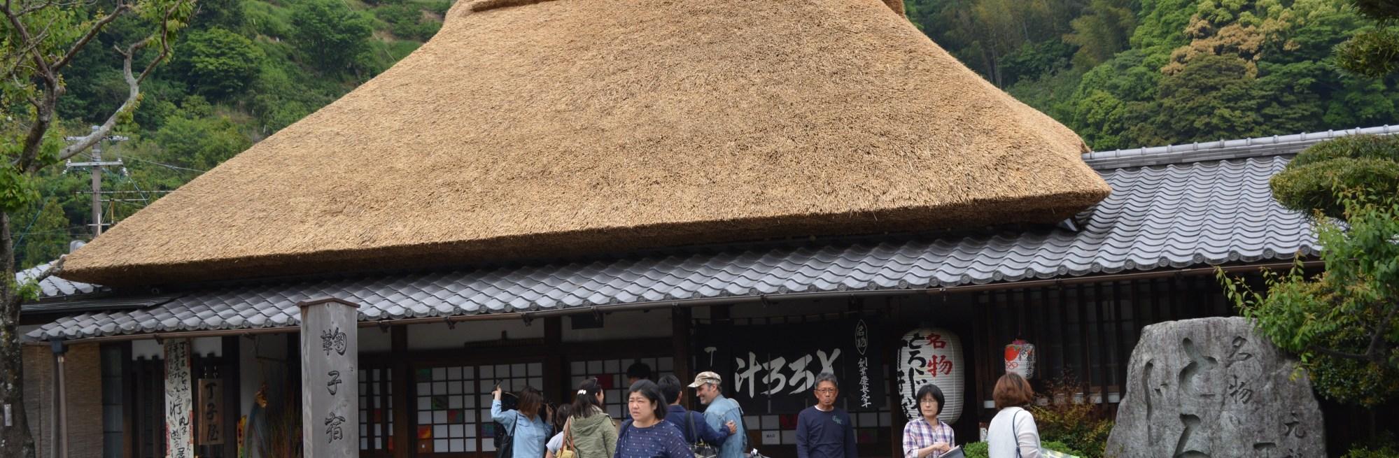 Chojiya teahouse, Mariko