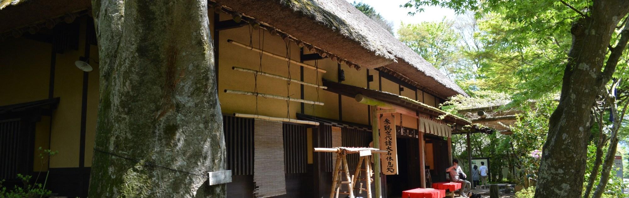 Amazakeya Chaya teahouse, Hakone