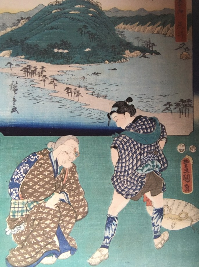 Proof of gender, Arai Checkpoint. Hiroshige & Toyokuni, early 19C