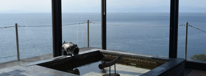 Suruga Bay from Isaba Ryokan