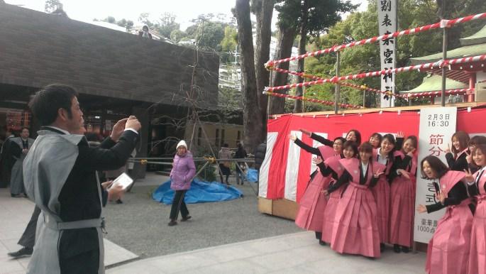 Kinomiya Shrine Atami