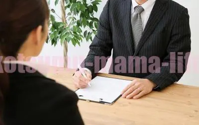 職業訓練の面接