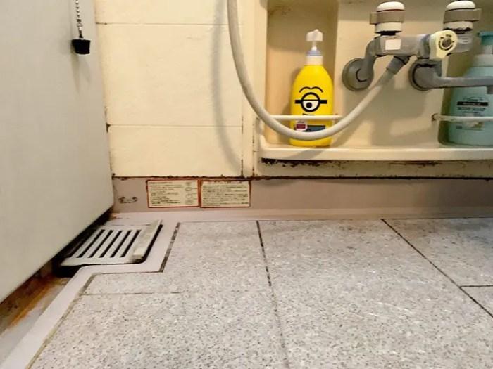 業者の掃除前のお風呂