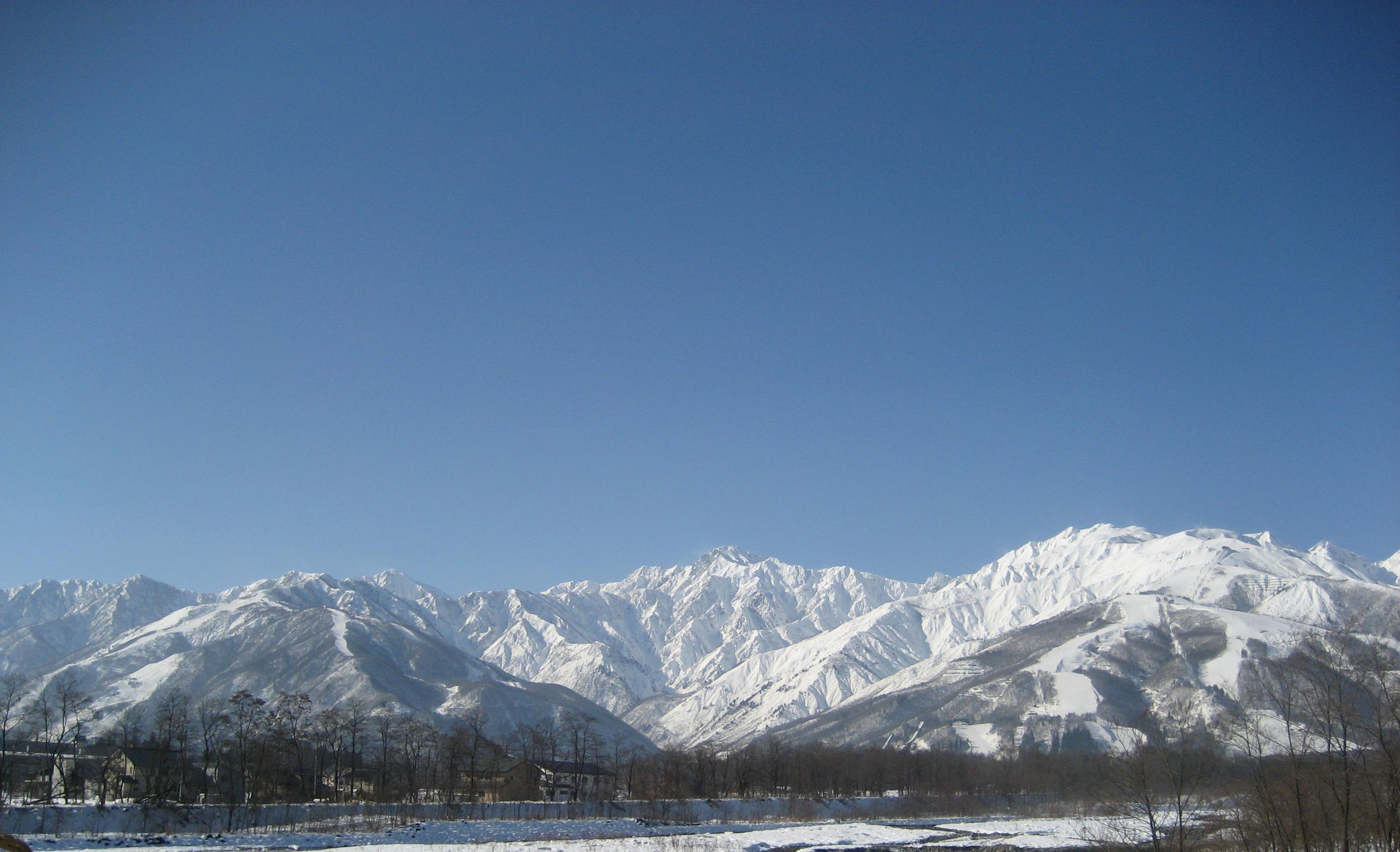 Hakuba Peaks