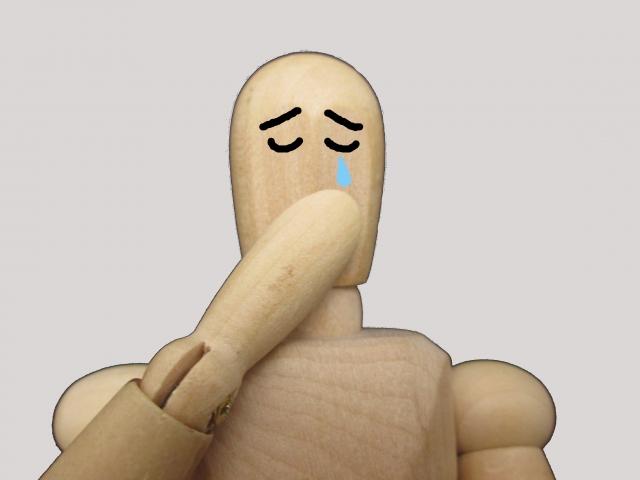 泣けてくる