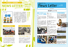 News Letter 2019年4月号