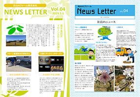 News Letter 2019年5月号