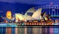 تقرير عن السياحة في استراليا