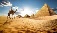 ما هي أهمية الأهرامات في مصر للسياحة