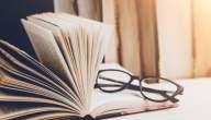 كيفية كتابة مقدمة البحث الجامعي