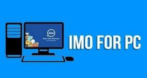 ما هي أسرار برنامج إيمو imo