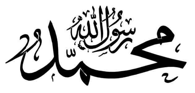ما هي قصة النبي في الطائف