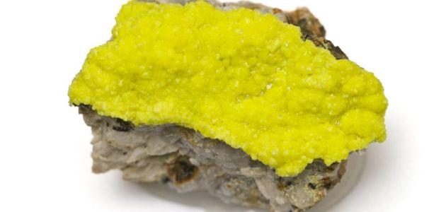 ما هو اليورانيوم